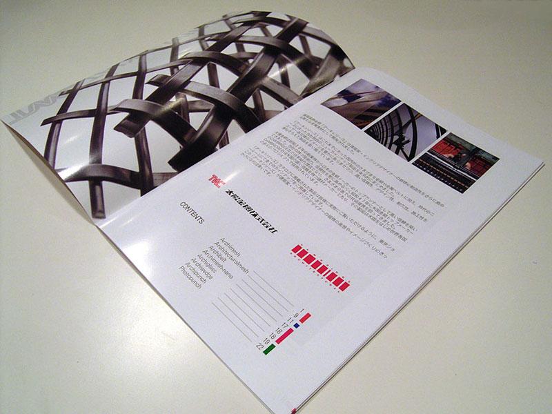 Product Catalog_02