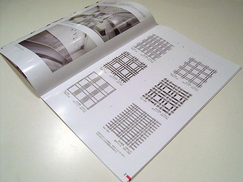 Product Catalog_03