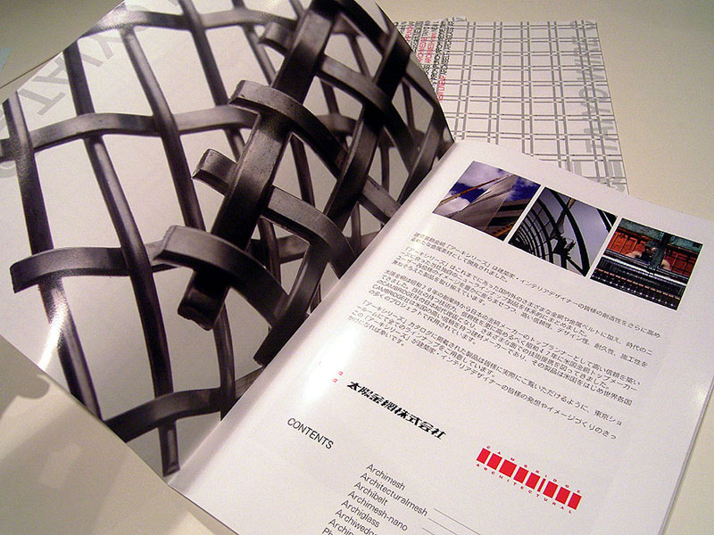 Product Catalog_04