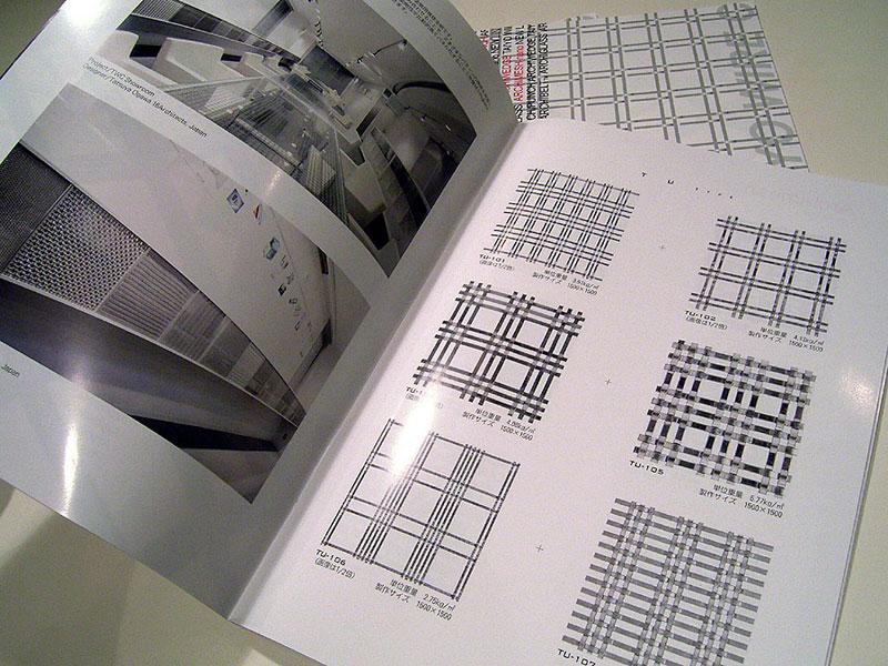 Product Catalog_05