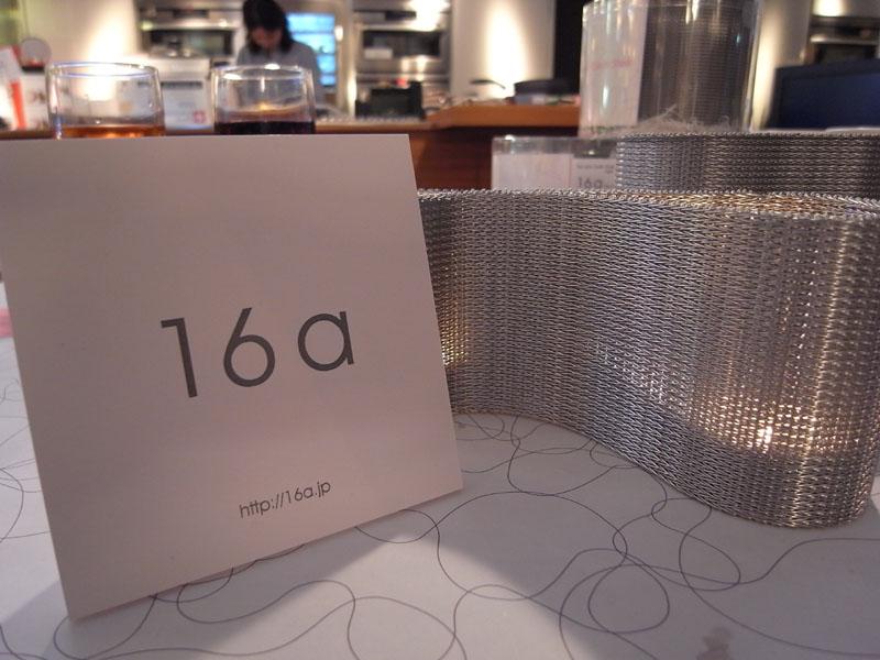 architect cafe デザイナーズウィークイベント_01