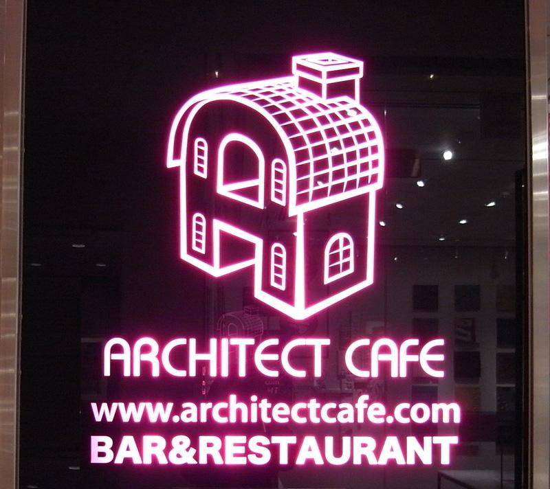 architect cafe デザイナーズウィークイベント_04