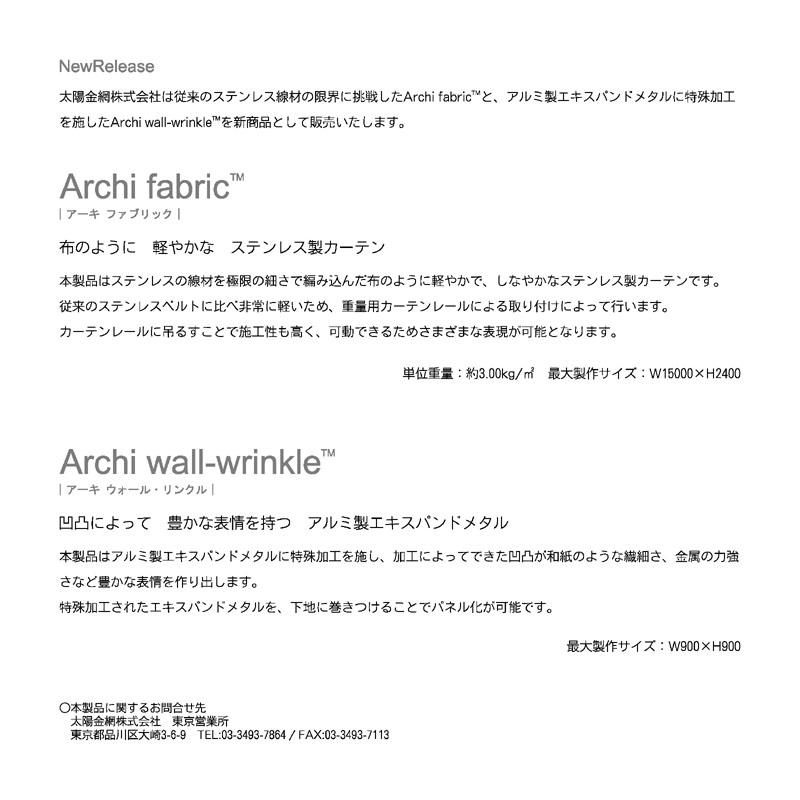 material design_05